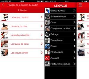 Les menus de l'application l'Atelier Le Cycle